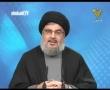 Hariri Hükümeti Neden Düşürüldü 5 [Arabic sub Turkish]
