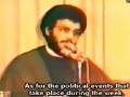 Seyyed Nasrallah speaking about Wilayah [Arabic sub English]