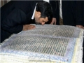 President Ahmadinejad regarding Beautiful Unique Carpet Holy Quran - All Languages
