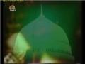 چراغ ہدایت Prophet Muhammad (s.a.w.w) - Episode 6 - Urdu