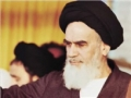 امام خمینی (رح) شخصیت و قیادت-Personality & Leadership of Imam Khomeini-Part 4-Urdu