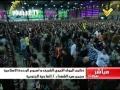 Vahdet Haftası Konuşması 1 [Turkish]