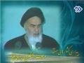 امام خمینی: بیداری کشورهای منطقه Imam Khomeini: Awakening regional countries - Farsi