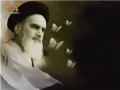 امام خمینی (رح) شخصیت و قیادت - Personality & Leadership of Imam Khomeini 6 - Urdu