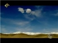 The Signs - نقش جو زمین در پیدایش رنگ آبی آسمان - Farsi