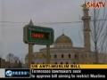 US Anti-Muslim Bill - 05 Mar 2011 - English