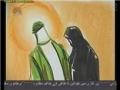 عبرت آمیز داستان - Imam Ali (A.S.) and Poor Woman - Urdu