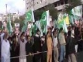 بیداری امت مسلمہ ریلی MWM & ISO Pakistan Rally - Support Uprisings in ME - 6 February 2011 - Urdu