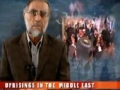 Uprisings in the Middle East - Part 1 of 3 - English