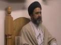 Tafseer Surah Munafeqoon verse 9 - English &Urdu - 10/03/2011