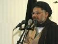 [Majlis 1] Alamaat e Zahoor-e-Mehdi (a.s) - Allama Hassan Zafar Naqvi - 2007 - Urdu