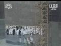 World News - Haj Ahmedineejad and Unity in Eid - English