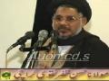[Majlis 2] Alamaat e Zahoor-e-Mehdi (a.s) - Allama Hassan Zafar Naqvi - 2007 - Urdu