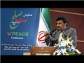 President Ahmadinejad at Wars for Peace Conference همايش جنگ‌ها براي صلح - All Languages