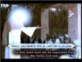 Tawheed by Imam Ali (A.S.) - Arabic sub English