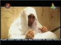روح كا سفر Rooh Ka Safar - Movie - Urdu