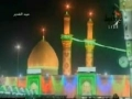 Glimpses of Dua Kumail Live from Karbala - Arabic Sub English