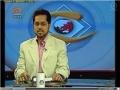 بحرينى عوام كا قتل عام massacre of Bahraini protestors - Discussion - Part 1 - Urdu