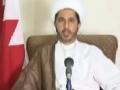 Short Message to Bahrainis 16 March 2011 - Shaikh Ali Salman - Arabic