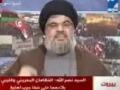 [ARABIC] كلمة السيد حسن نصر الله | 3/19/2011 - Islamic Awakening