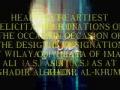 Eid-e-Ghadir  Beautiful  Video Presentation - Persian