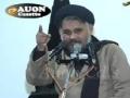 [5] Alamaat e Zahoor-e-Mehdi (a.s) - Allama Hassan Zafar Naqvi - 2007 - Urdu