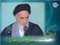 امام خمینی (ره): ماهیت منافقین Imam Khomeini (ra): Nature of Hypocrites - Farsi