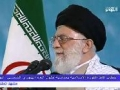 السيد الخامنئي: لا نفرق بين الشيعة و السنة - NO TO SECTARIANISM - Arabic