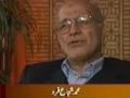 نہضت امام خمینی رح The Movement of Imam Khomeini (r.a.) Part 2 - Urdu