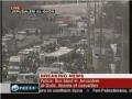 Blast near bus station in Jerusalem al-Quds, dozens injured - 23Mar2011 - English