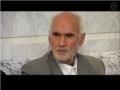 نہضت امام خمینی رح The Movement of Imam Khomeini (r.a.) Part 3 - Urdu