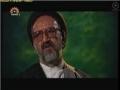 نہضت امام خمینی رح The Movement of Imam Khomeini (r.a.) Part 4 - Urdu