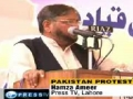 Jamaat-e-Islami slams burning of Holy Quran - 23Mar2011- English