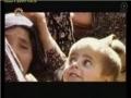نہضت امام خمینی رح The Movement of Imam Khomeini (r.a.) Part 6 - Urdu