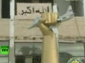 Why Libya? Oil, gold, uranium, weapons tests mean long conflict in US plans - 24Mar2011 - English