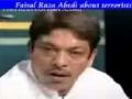 Character of the judiciary in Pakistan - Urdu