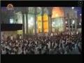 نہضت امام خمینی رح The Movement of Imam Khomeini (r.a.) Part 7 - Urdu