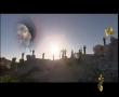 nasrak haz el deni - firqat al welaya - arabic