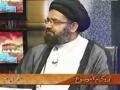 مشعل راہ - موضوع : علم امام Part 2 Mishal e Rah [Urdu]