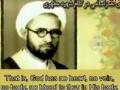 Shaheed Motahhari Discusses Islamic Humanist Ideological Foundations - Persian Sub English