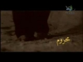 Mahroom - Abather al-Halwachi - Arabic