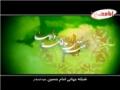 صلوات حضرت زهرا سلام الله علیها Salwat Syeda Zahra (s.a.) - Arabic