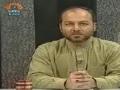 پیام رحمان  موضوع : سورہ الفتح-Discussion: Payam e Rehman - Urdu