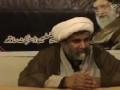اسلامی حرکت کی خصوصیات Qualities of an Islamic Movement - Urdu
