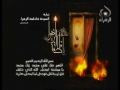 Ziyaraat of Lady Fatemah - Arabic