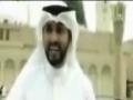 ودنا المدينه - Nasheed - Arabic