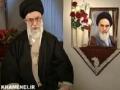 Imam khamenei nowrooz message - Farsi