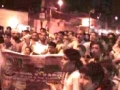 Joint Rally on Quran burning & Bahrain [MWM, SUC, ISO, PWF] - Urdu