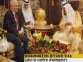 US Supporting Saudi Arabia - 06Apr2011 - English