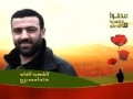 Shuhada2 Hizbollah 5 R Z S خ ر ز س | - [All Languages]